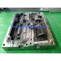 Cheap Plastic Injection Mould Metal Forgings For Vehicle Industry , Household Appliances for sale