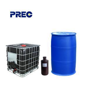 Best ISO9001 95.0 Wt% Acetoacetoxyethyl Methacrylate With Acrylates / Styrene Acrylates wholesale