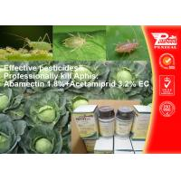 Buy cheap Abamectin 1.8%+Emamectin 3.2% EC Agro Pesticides 71751-41-2 135410-20-7 from wholesalers