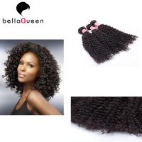 China Thick Bottom 100g Remy Double Drawn Hair Extension Of Curly Wave on sale