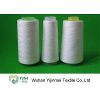 Cheap Polyester Raw White  Sewing Thread Yarn for Embroidery Thread , 100% Spun Polyester Yarns for sale