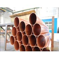 Best Bronze Solid Copper Tube C10100 Oxygen Free High Temperature Corrosion Resistance wholesale