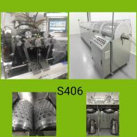 Best Pharmaceutical Enterprises Soft Gel Capsule Machine SS316 Machine Material wholesale