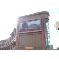 Best Tailor Made Frame 3535 RGB Led Advertising Display P6 High Waterproof Level wholesale