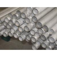 Best S32205 Duplex stainless steel pipe wholesale