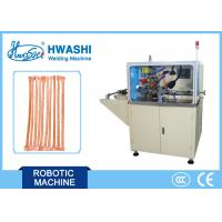 Best Automatic Wire Welding Equipment Adjustable Welding Length For Copper Braided Wire wholesale