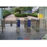Best RFID Reader Turnstile Entrance Gates Tripod With Access Control Panel wholesale