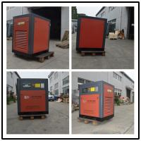 China Screw Type High Pressure Silent Portable Industrial Air Compressor Machine 280KW on sale