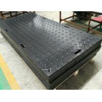 Best uv resistance lightweight durable  high quality light duty ground protection mats wholesale