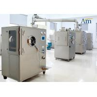 Best FC Film Coater Explosion Proof Design Film Coating Equipment CIP Included Energy Saving High-efficiency Production wholesale