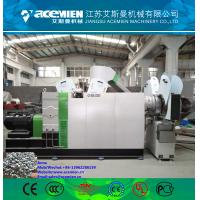 Best PP PE Film Plastic Recycling Granulator Machine wholesale