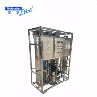 Best Reverse osmosis Boiler Feed Water Treatment Plant ISO9001 2008 Certification wholesale