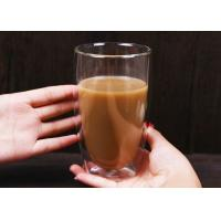 China Hot Beverages Large Double Walled Glasses , OEM Tumbler Cappuccino Cup Set on sale