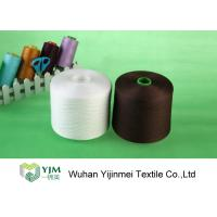 Cheap Pure White Polyester Two For One Yarn , Polyester Industrial Yarn Customized for sale