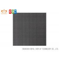 Best SMD LED Display Module P4.81 wholesale