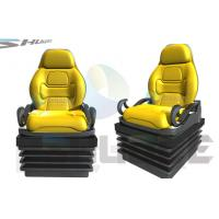 Best Movie Motion Theater Chair  wholesale