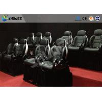 Best 6D Motion chair for 6D Motion theater equipped 6 special effects with genuine leather wholesale
