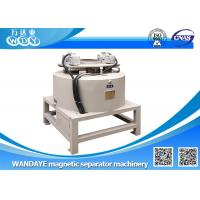 Quality Automatic High Intensity Magnetic Separator Machine With 30000 Gauss wholesale