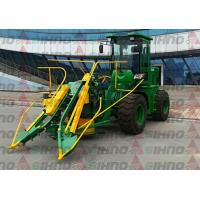 Cheap Advanced Hydraulic System Mini Sugar Cane Cutting Machine / Sugar Cane Harvester for sale