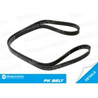 Best Serpentine Accessory Drive Belt - Rib Ace Precision Engineered V- Ribbed Belt 7PK1940 02-08 Scion Toyota 2.4L GAS DOHC wholesale