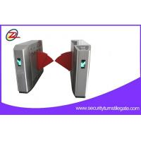 Biometric Retractable Flap Barrier Gate , Access Control Barriers Double Swing Arm