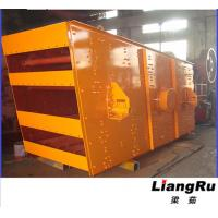 Best Industrial Mini Rotary Vibrating Screen , Gold Mining Eccentric Shaft Vibrating Screen wholesale