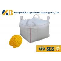 Best Beef Cattle Pig Feed Additives 1000 Kg Packed Without Anti - Nutritional Factor wholesale