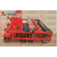 Buy cheap 2BJ-6 Newl Vegetable Seed Seeder Sowing Machine for 4wheel Tractor from wholesalers