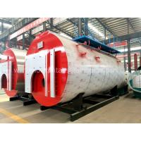 Best Horizontal Wet Back Gas Fired Steam Boiler With High Thermal Efficiency Low Pressure wholesale