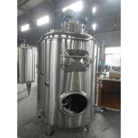 Best pub home micro used stainless steel beer brewing equipment for sale wholesale