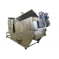 Best Multi Disc Plate And Frame Filter Press Operation For Agricultural And Fishery Community wholesale