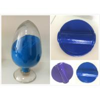 Best Valve Epxoy Matte Blue Powder Coat Corrosion Resistant Polyester Resin Material wholesale