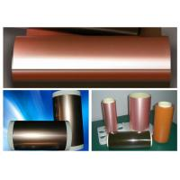 Best Adhesiveless Copper Clad Circuit Board , SLP Flexible Copper Clad Sheet For PCB wholesale