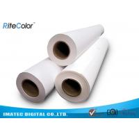 Cheap 240gsm Aqueous RC Luster Photo Paper / Inkjet Photo Paper Roll for sale