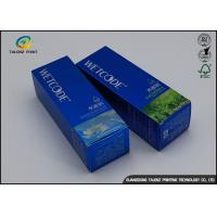 Best Hot Stamping Foil Logo Package Cream Lotion Box / Cardboard Packing Boxes wholesale