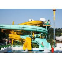 Buy cheap Outdoor Spiral Slide Water Slide Water Playground For Amusement Park from wholesalers