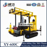 Best 600m depth portable water drilling rig water well drilling machine XY-600C wholesale