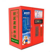 Quality Indoor UF Pure Water Vending Machine 9 Level Treatment For Metro Station / Hospital wholesale