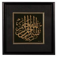 Best Traditional handmade 3D Pure Allah gold foil crafts , Beautiful Collection wholesale
