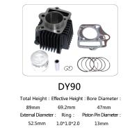 Best Dayang Motor Boron Cast Iron Cylinder Kit 90cc Displacement Motor Rebuild Kit wholesale