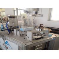 China Disposable Face Mask Earloop Welding Machines With Auto Feeding Slice Function on sale