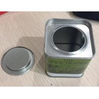 Cheap ML-2510 Square Tea Tin Box for sale
