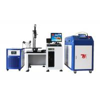 Quality China Supplier Stainless Steel Pipe Welding Machine, Metal Steel Pipe Laser Welding Machine wholesale