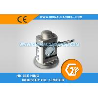 Best CFBHZ Column Load Cell Sensor wholesale