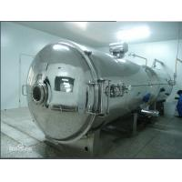 Best Ceramic Industry Vacuum Freeze Dryer / Vacuum Freeze Drying Equipment wholesale