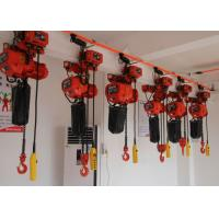 Best Electric Chain Hoist With Low Headroom / Heavy Duty Performance For Lifting And Handling wholesale