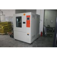 Best Digital High-low Temperature Climate Control Storage Test Chamber wholesale