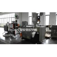 Best POM, PP, PE, ABS Bar / Stick / Rod Extrusion Making Machine wholesale
