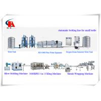 Best Pure Water Production Machine , Bottled Water Production Equipment 1 - 10 Ton/H wholesale