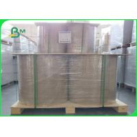 Best 120 140 170gsm Mixed Pulp Kraft Paper Roll Width 700mm For File Cover wholesale
